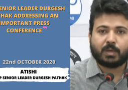 AAP Senior Leader Durgesh Pathak Addressing An Important Press Conference