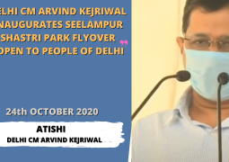 DELHI CM ARVIND KEJRIWAL INAUGURATES SEELAMPUR-SHASTRI PARK FLYOVER | OPEN TO PEOPLE OF DELHI