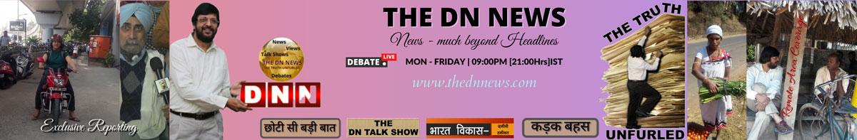 DN News Network - Web News Portal