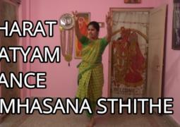 BHARAT NATYAM   SIMHASANA STHITHE   PRESENTED BY: AVASARALA RUKMAJI RAO   DANCER: M.R. APARNA