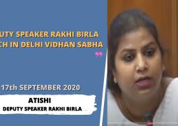Deputy Speaker Rakhi Birla SPEECH IN DELHI VIDHANSABHA