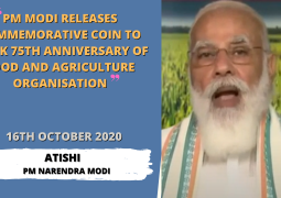 PM Modi releases commemorative coin to mark 75th anniversary of Food and Agriculture Organisation