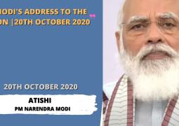 PM Modi's address to the nation | 20th October 2020