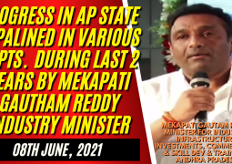 Mekapati Goutham Reddy Minister for Industries, Infrastructure, Investments, Commerce, IT, Skill Development & Training Brief Newsmen on Progress Achieved Through Depts. During Last 2 Years in Andhra Pradesh at APIIC Buildings, Mangalagiri on 08-06-2021